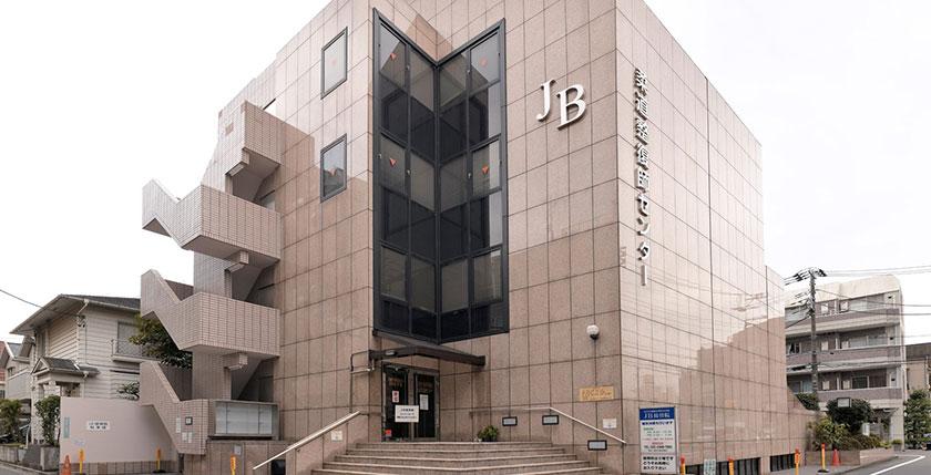 JB接骨院